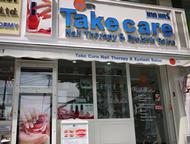 バンコクの人気サロン「take Care Beauty Salon Amp Spa テイクケア・ビューティサロン&スパ」のご紹介 タイ バンコクのビューティー情報サイトbkkzoom Com!!